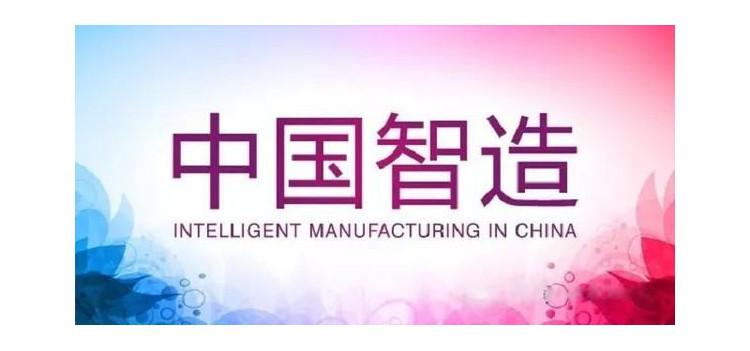 """""""中国智造""""重树新显高度 千亿级OLED产业集群根植固安"""