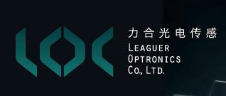深圳力合光电传感股份有限公司