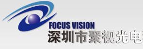 深圳市聚视光电科技有限公司