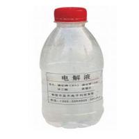 六氟磷酸锂
