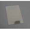 玻璃镀高亮银色反光膜