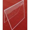 光学石英玻璃