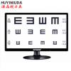眼镜验光设备19寸LED液晶视力表全屏验光电脑显示器 综合验光设备