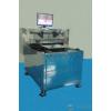 液晶玻璃切割机