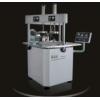 半导体化学机械抛光机