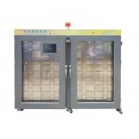 光电半导体led芯片智能存储柜 不锈钢防静电智能充氮气柜厂家