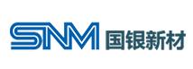 湖南省国银新材料有限公司