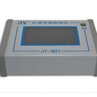 JY-Q01便携式光谱分析仪