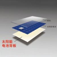 太阳能电池背板