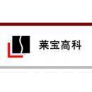 深圳莱宝高科技股份有限公司