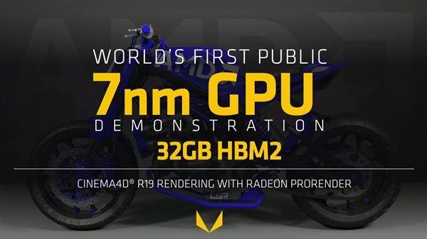 台北电脑展Computex2018:AMD发布首款7nm GPU