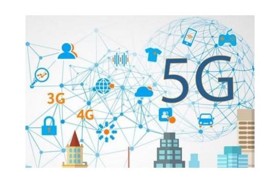 工信部发布5G基站相关频段技术指标征求意见稿