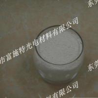 稀土抛光粉 抛光粉身 PD-5001