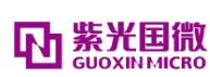 紫光国芯微电子股份有限公司