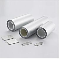 消费类锂电池封装软膜