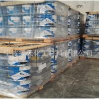 长期供应电镀工业级土耳其铬酸,电镀轮毂专用铬酸
