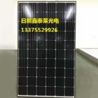 光伏发电太阳能板350瓦单晶硅山西临潼生产厂家