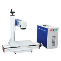 光纤激光打标机带电移工作平台 PEDB-400E