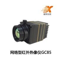 网络型在线式 红外热成像仪 红外测温仪 GC85