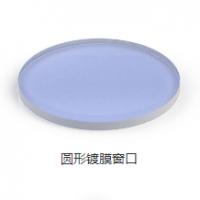 圆形镀膜窗口