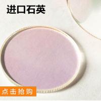 1064nm激光切割焊接机保护镜片