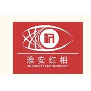 淮安红相光电科技有限公司