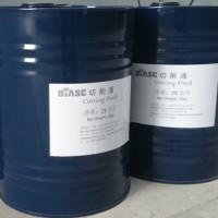 高效环保型切割液(冷却液)