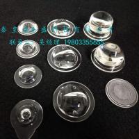 玻璃透镜 透镜 LED透镜 高硼硅透镜 光学透镜