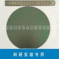 6英寸电子级硅片 Φ150mm 抛光片 高纯硅片 单晶硅 硅