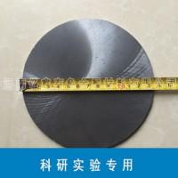 科研实验专用硅靶材 Φ130mm 高纯硅靶材 单晶硅 多晶硅 金属硅