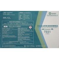 单晶制绒辅助品TS51
