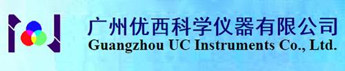 广州优西科技仪器有限公司