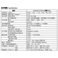 10G 光示波器(DCA)