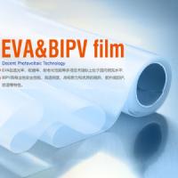 EVA太阳能电池封装膜