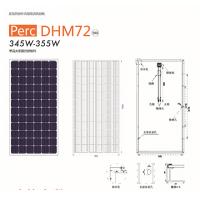 Perc DHM72 五栅高效单晶 345W-355W