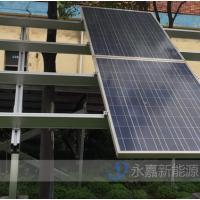 永嘉太阳能光伏发电铝合金支架 全铝地面支架