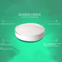 高纯度氮化硅粉