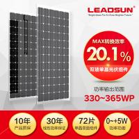 双玻太阳能组件72片365W