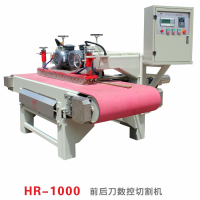 HR-1000型前后刀数控切割机