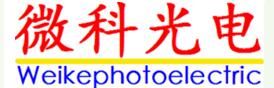 天津微科光电科技有限公司
