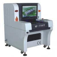 离线式 MF-770VT