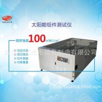 AAA太阳能组件测试仪厂家 电池组件测试仪