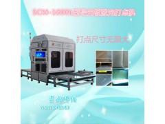 广东PS导光板激光打点机PMMA大幅面导光板打点透光均匀