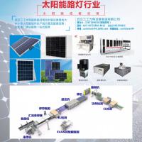25-100MW光伏晶硅电池组件生产线太阳能组件生产线