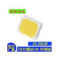 2835 24-26LM白光高显LED贴片