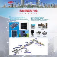 山东全自动太阳能电池组件封装线|100MW太阳能组件生产线