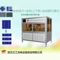 山东自动电池片切割机,晶硅激光切割自动定位