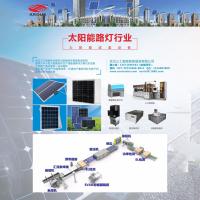 扬州太阳能组件生产线供应商|太阳能板半自动生产设备方案