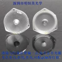 漫反射广告灯箱透镜 2835灯珠 TV透镜直下式背光源透镜