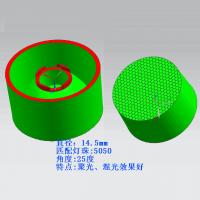 14.5mm  2835条纹面透镜 2835防水灯条一体透镜